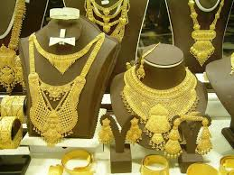 Arabic Gold Jewellery Designs Gold Jewellery Designs Bridal Jewellery Latest Gold