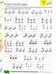 Arabic Vowels Learning Arabic Learn Arabic Alphabet
