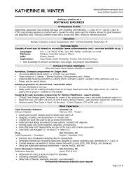 Sample Resume For Software Engineer With 1 Year Experience Free
