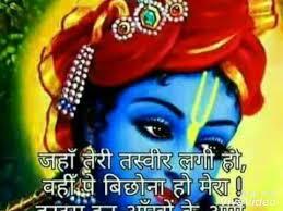 hindi good morning songs 1 you