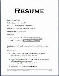 Example Of Simple Resume Awesome Example Of Simple Resume For Student Prepasaintdenis