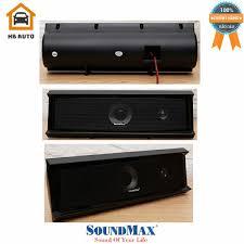 Loa Soundmax B70 5.1 100W RMS Mini Home Theatre Đen Hàng chính hãng - Dàn  âm thanh Nhãn hàng SoundMax