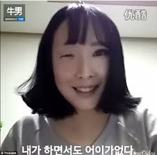 korean woman shows the powerful transformation of make up in