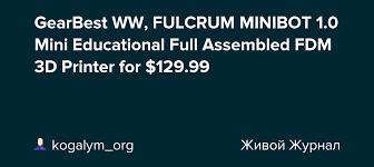 GearBest WW, <b>FULCRUM MINIBOT 1.0</b> Mini Educational Full ...