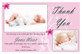 free photo invitation templates baptism invitations free baptism invitation template card