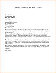 Cover Letter Sample For Fresher Software Engineer Cover Letter