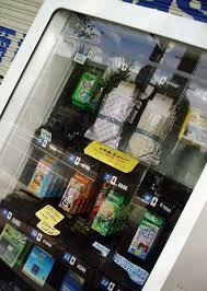 Umbrella Vending Machine Uk Cool Vending The Rules World's Weirdest Vending Machines Dispensing