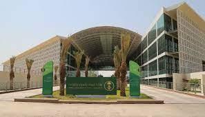 تابع هنا) رابط التقديم على وظائف وزارة البيئة والمياه والزراعة بالسعودية