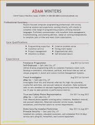 Resume Filtering Software Cook Resume Skills - Roddyschrock.com