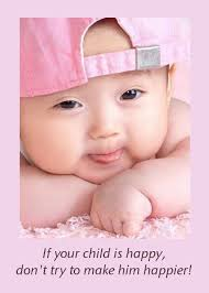 Funny New Baby Quotes