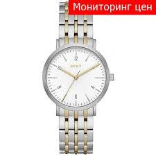 Купить наручные <b>часы DKNY NY2505</b> - оригинал в интернет ...