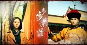 Kakkoiikaminari seven first kisses (2016) web drama 2. Moon Lovers 2 Sezon 1 Bolum Turkce Altyazili Leverage 6 Bolum Korece Izle Koreandrama Tiktok Koredizileri Moonloversost Koreandramas Koredizireplikleri Koreanturk Korean Korean Drama Kdrama Izleme Bolum Lee Joon Gi Turkce