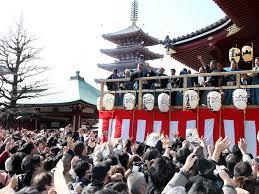 Japanese Setsubun Setsubun In Tokyo Time Out Tokyo