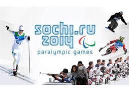 Урок по физической культуре Паралимпийские чемпионы параолимпийские игры в сочи 2014 год