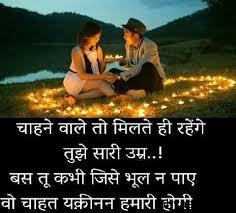 sad hindi shayari wallpaper sad love