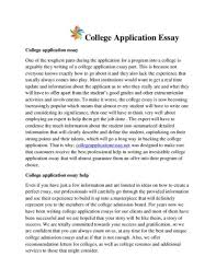 custom admissions essay help uk essay help poverty essay thesis social problems poverty essay application letter for university admission sample