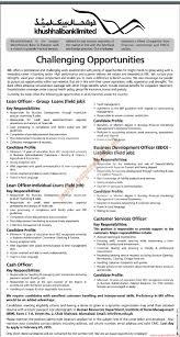 khushali bank jobs mashriq jobs ads paperpk khushali bank jobs mashriq jobs ads 25 2015