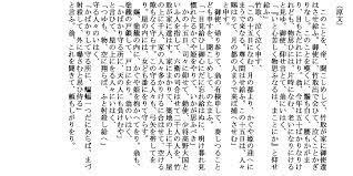 竹 取 物語 現代 語 訳
