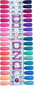 Dnd Gel Color Chart 0007 Dnd Duo Gel Duo Set Color Chart 7 Set 36 Colors