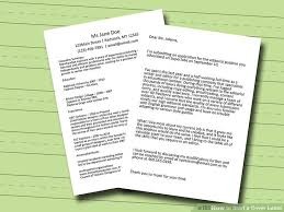Cover Letter Wiki 4 Ways To Start A Cover Letter Wikihow
