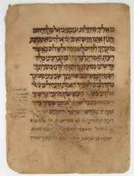ancient writing materials paper u m library mobile hebrew manuscript written on paper 71 2 263 full image front coptic manuscript written on paper