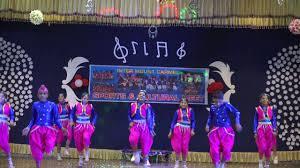 Mount Carmel My Chart Imc 2016 Group Dance Juniors Mount Carmel School Bhunga