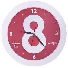 <b>Часы настенные</b> Vivid Large, <b>белые</b> (артикул 5590.60) - Проект 111