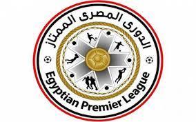الدوري المصري 2021 وموعد ونتائج مباريات الأسبوع الثاني عشر
