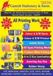 Pamphlet Designs For Stationery Shop Design Shop Xerox Shop Banner Design