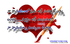 Heart Breaking Love Quotes Images In TeluguReal Heart Touching Love Classy Heart Touching Qua