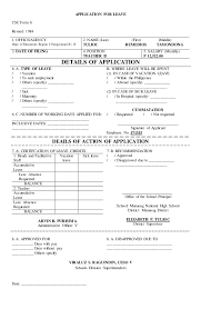 Application For Leave Form Simple Application For Leave