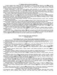 Оглавление Титульный лист Трудовое право Контрольная реферат  Трудовое право профсоюзы реферат по теории государства и права скачать бесплатно законодательство общественные правовой юридическая