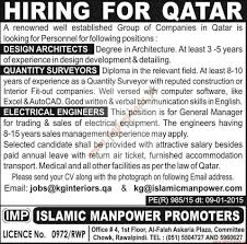 design architects quantity surveyors electrical engineers jobs design architects quantity surveyors electrical engineers jobs express jobs ads 20 2015