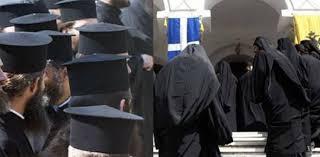 Αποτέλεσμα εικόνας για Οἱ Κληρικοί καί Μοναχοί στά ἔσχατα χρόνια