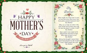 Christian Mothers Day Quotes For Cards Best Of Religious Mother's Day Quotes Messages Poems Bible Scriptures