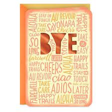 free goodbye ecards farewell so long happy trails goodbye card
