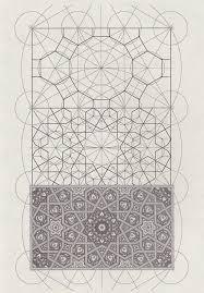 Islamic Art And Architecture The System Of Geometric Design Geometry And Islamic Pattern Media Art Digital Paris