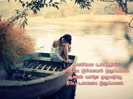 Sad Lonely Girl Images With Tamil Quotes Kavithaitamilcom