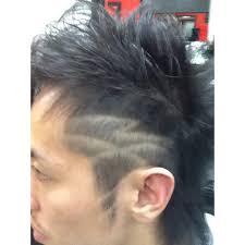 パンキッシュレフトイナズマラインカット Z Zoneゼットゾーンのヘア