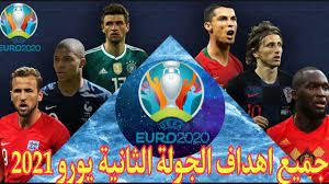جميع اهداف يورو 2021 الجولة الثانية من دور المجموعات - YouTube