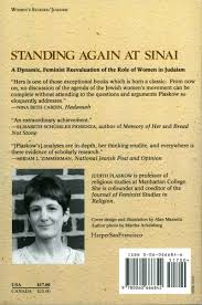 standing again at sinai judaism from a feminist perspective standing again at sinai judaism from a feminist perspective judith plaskow 9780060666842 com books