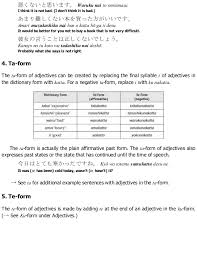 short form negative japanese essential japanese grammar masahiro tanimori eriko sato