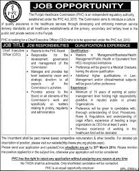 chief executive officer ceo job lahore the punjab healthcare chief executive officer ceo job lahore the punjab healthcare commission job