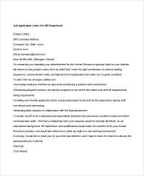13 Sample Hr Job Application Letters Free Sample Example