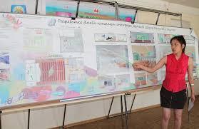 Защита дипломов у дизайнеров интерьера ЯКТиД Якутский Колледж  Темой ее дипломного проекта стал Дизайн проект фасада и интерьеров вестибюля и актового зала Детской школы искусств г Якутска