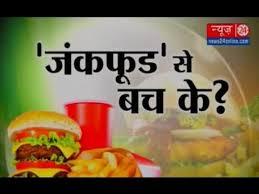 sanjeevani side effects of junk food