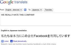 12 Funniest Findings In Google Translate Funny Google Translate