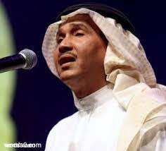 محمد عبده الاماكن