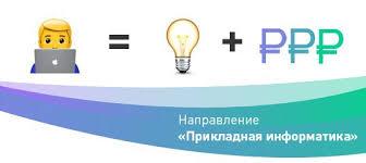 Академия ВЭГУ ВКонтакте Дистанционное образование в ВЭГУ