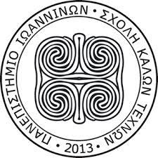 Αποτέλεσμα εικόνας για εισαγωγή στο Τμήμα Εικαστικών Τεχνών και Επιστημών της Τέχνης της Σχολής Καλών Τεχνών του Πανεπιστημίου Ιωαννίνων